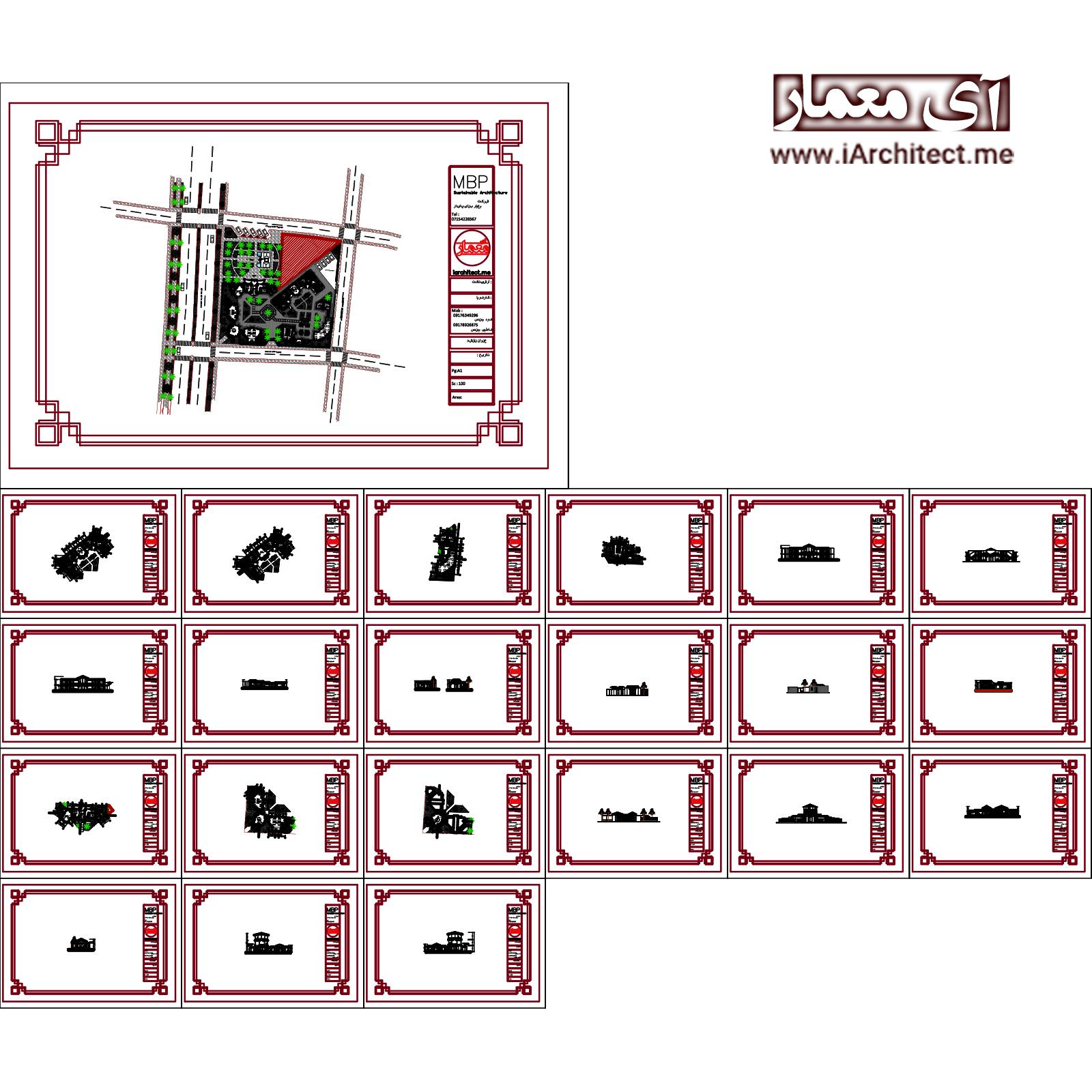 نقشه سازمان مدیریت شهری
