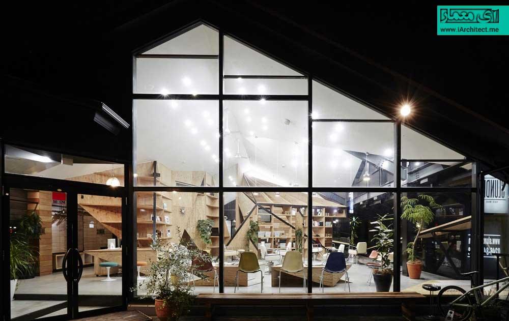 آرایشگاه SLUNDRE در ژاپن
