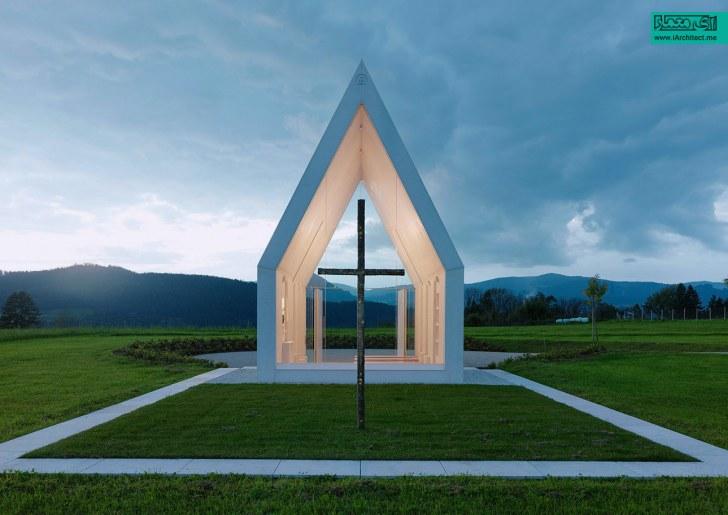 کلیسای ماریا در استرالیا