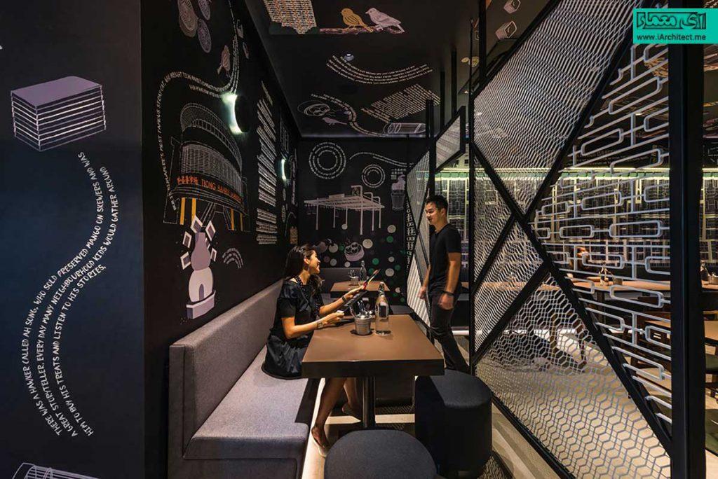 طراحی داخلی تلفیقی کافی شاپ و مسافرخانه