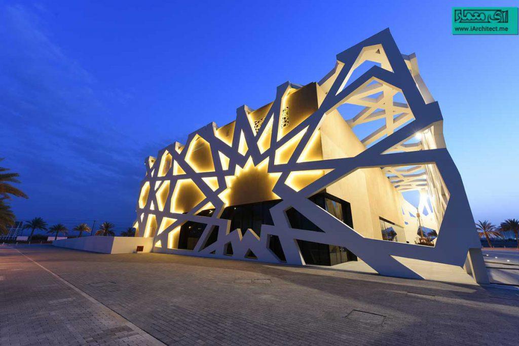 موزه و مرکز دانش علوم اسلامی