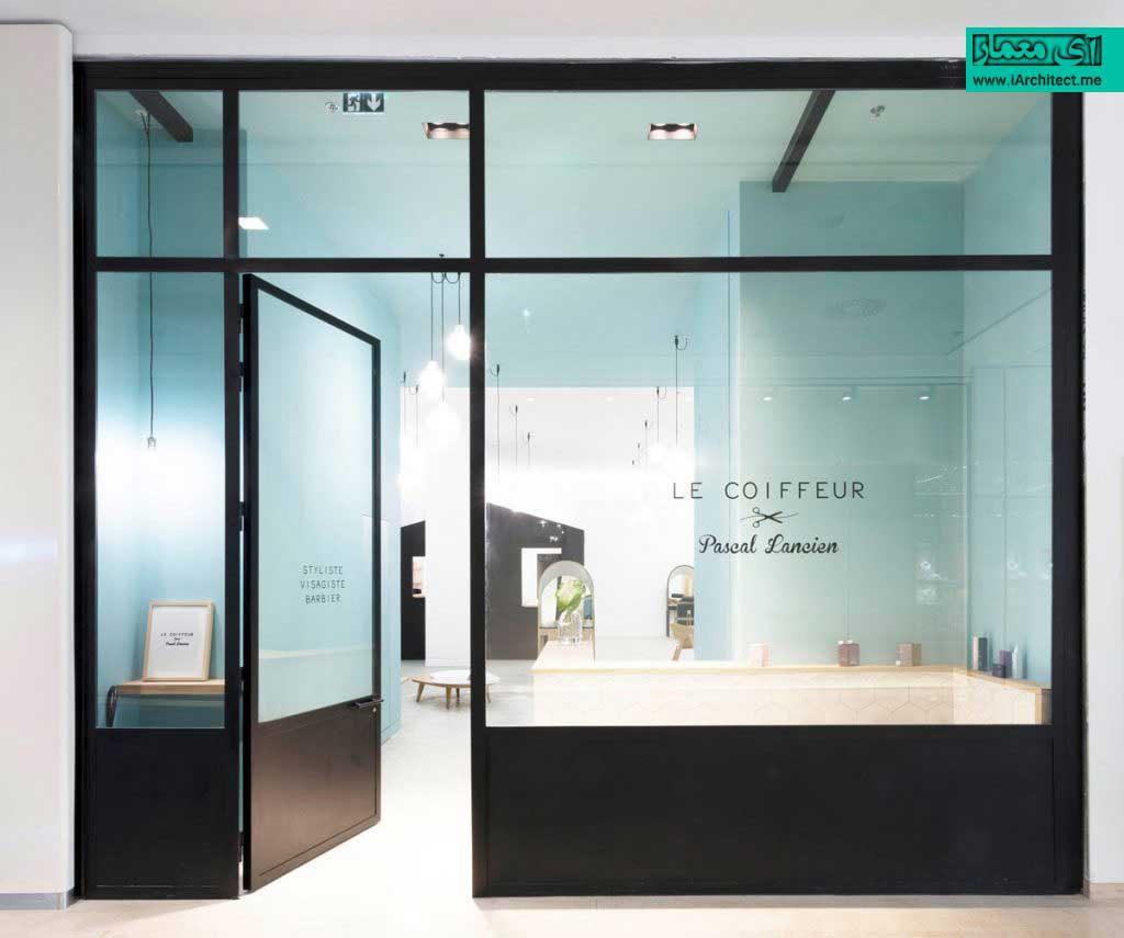 سالن زیبایی Le Coiffeur