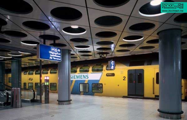 ایستگاه مترو ویلمیناپلین