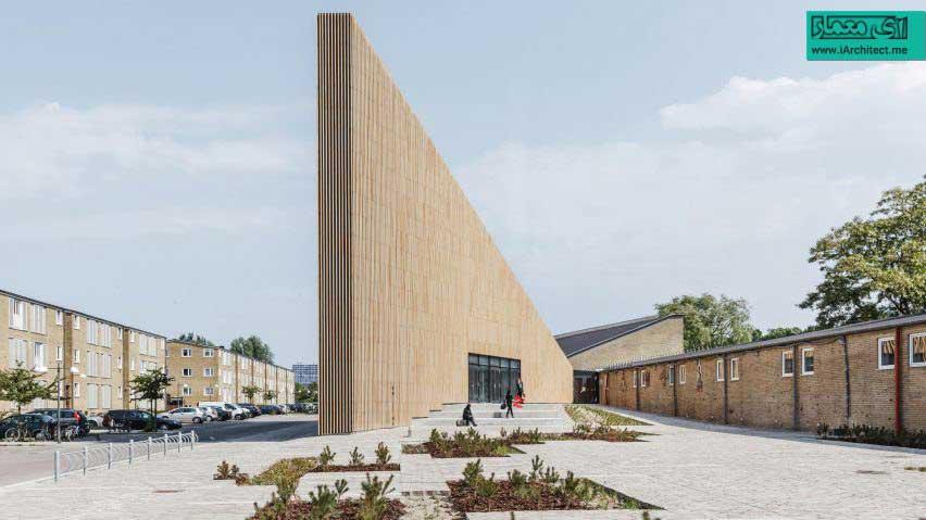کتابخانه در کپنهاگ