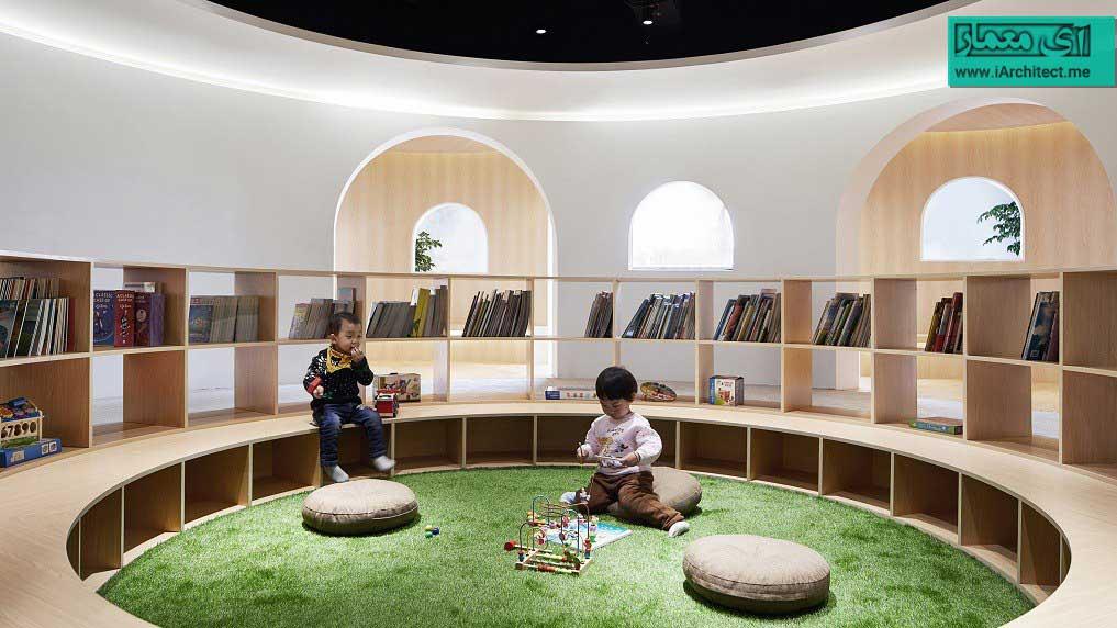 کتابخانهمخصوص کودکان