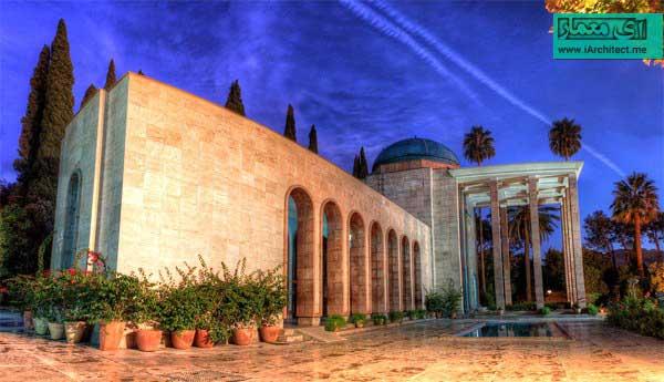 آرامگاه شیخ سخن سعدی