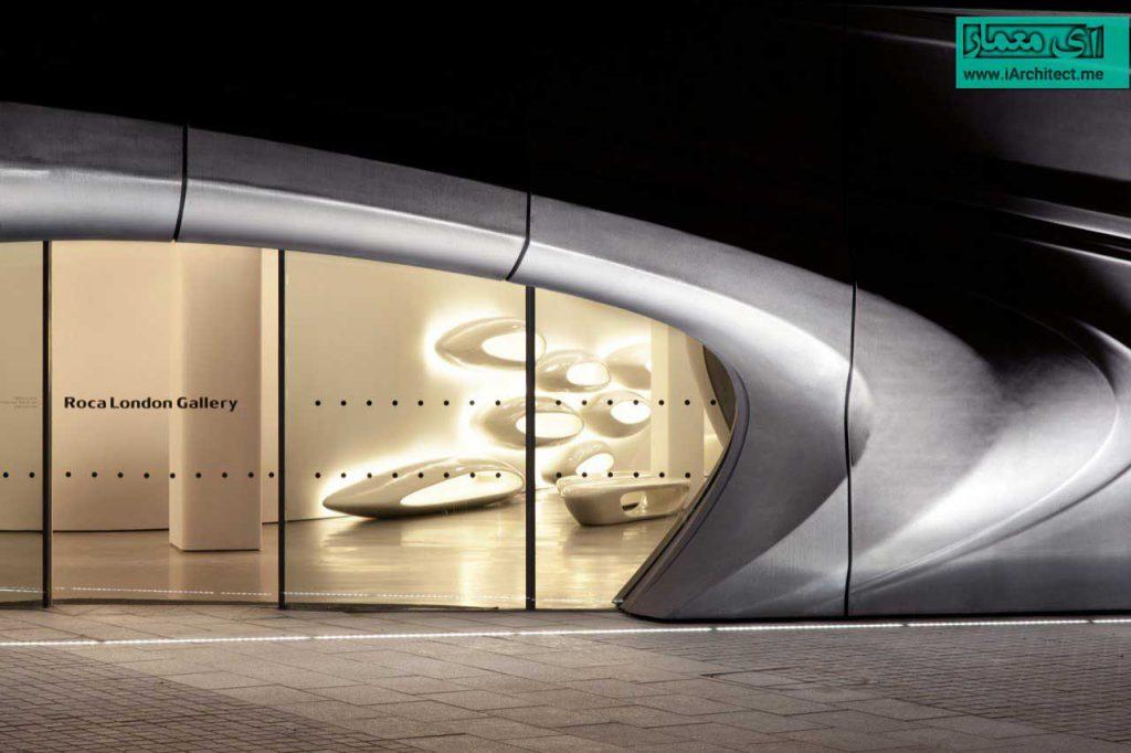 گالری روکا در لندن