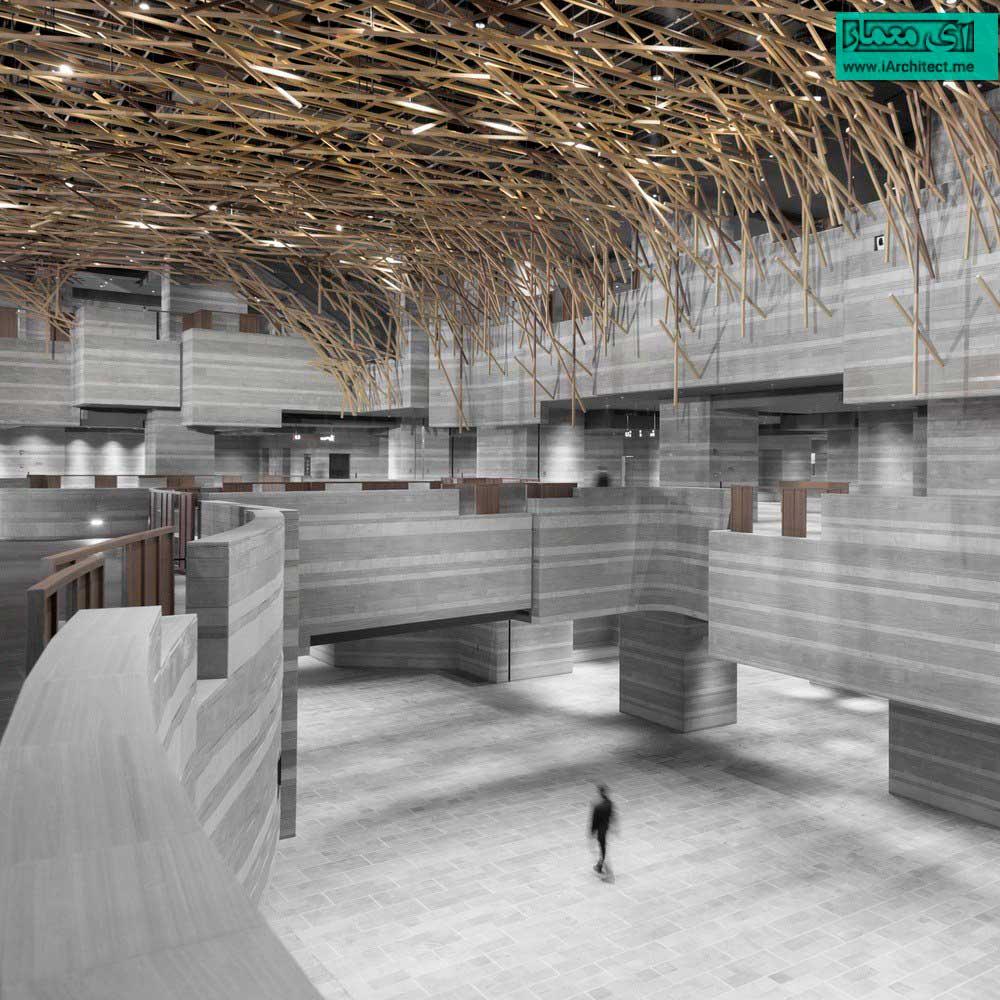 مرکز نمایشگاهی و هنرهای اجرایی در چین