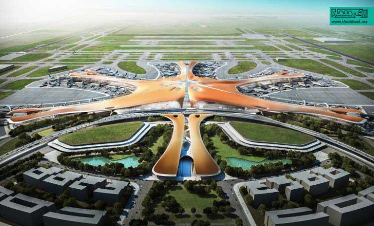 طراحی فرودگاه پکن