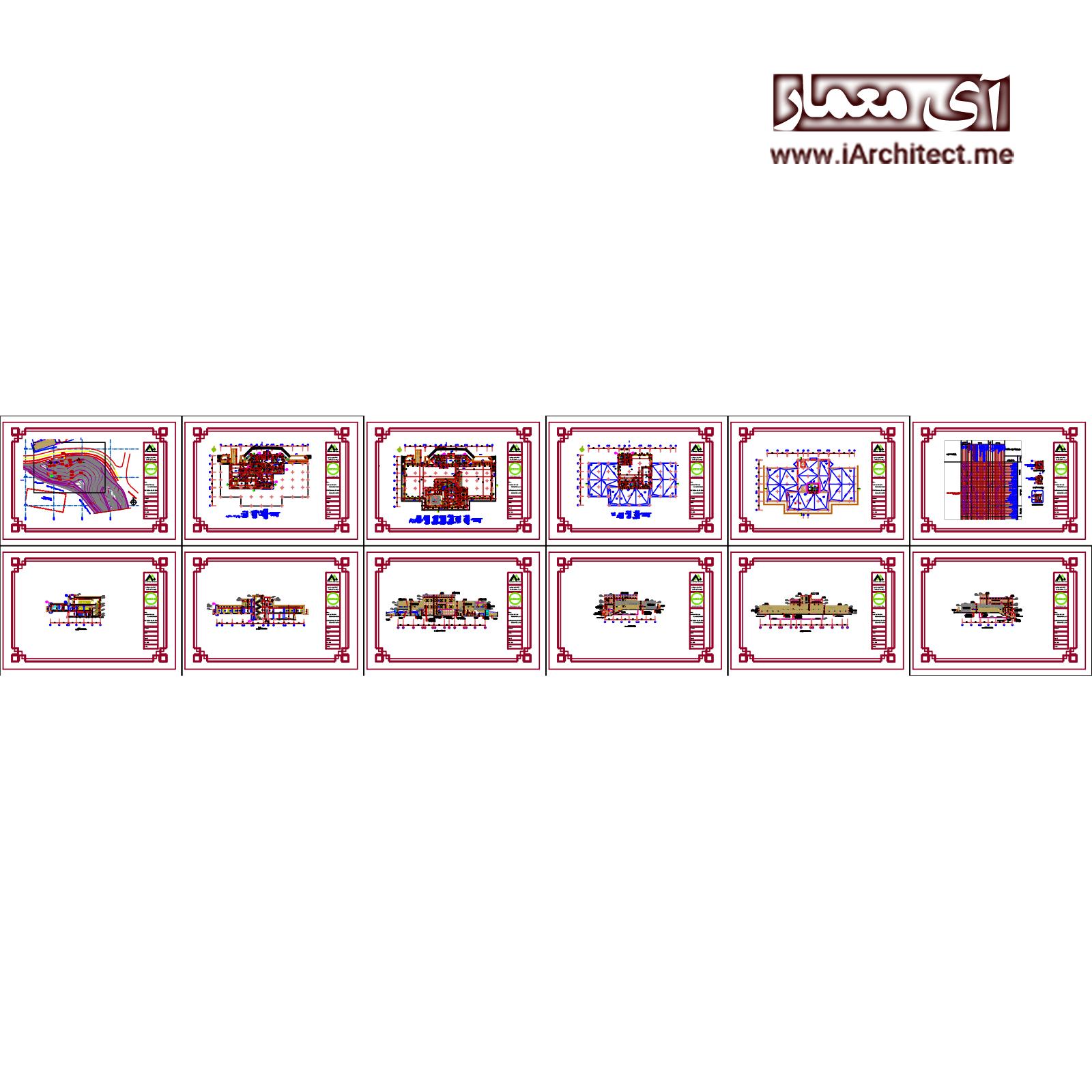 نقشه سلف غذاخوری دانشگاه