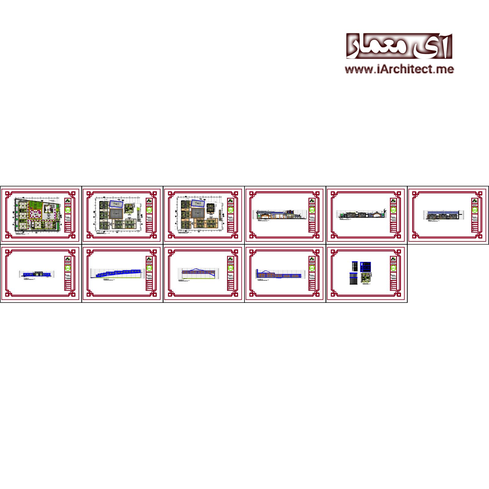 نقشه مدرسه ابتدایی