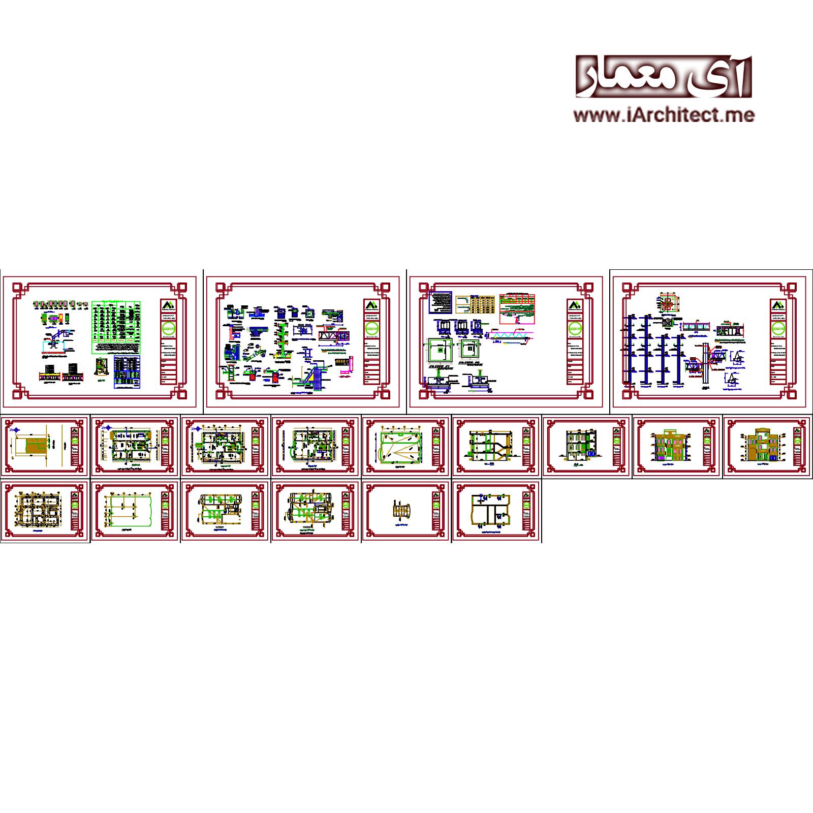 نقشه تجاری مسکونی