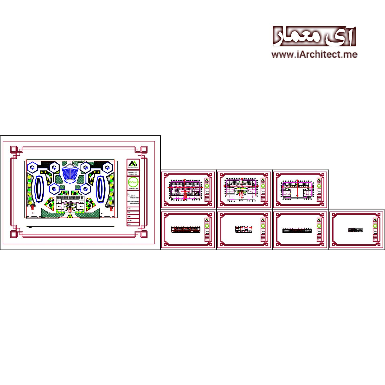 نقشه سالن کنفرانس