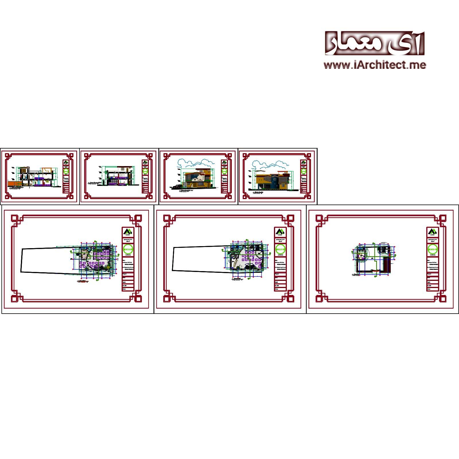 نقشه رستوران