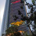 آسمانخراش بنکامر BBVA Bancomer Tower