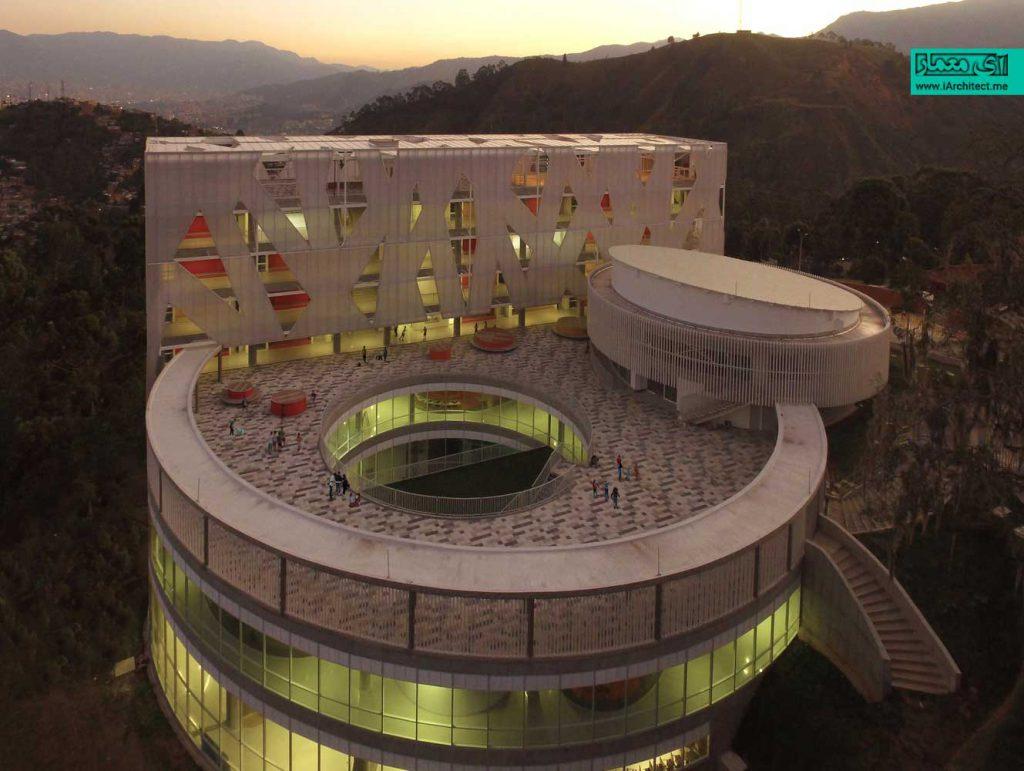 معماری مدرسه لوسیتانیا در کلمبیا