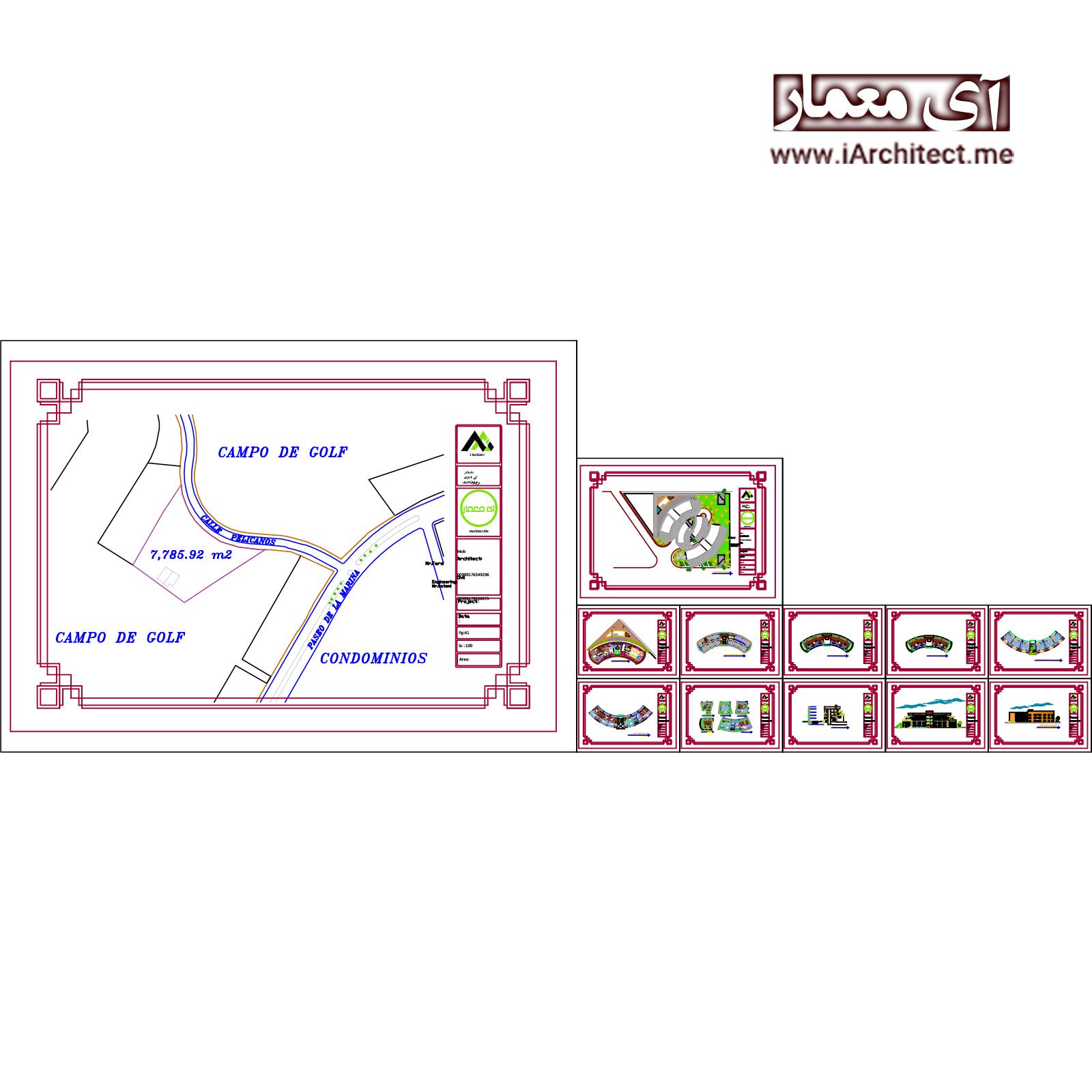 نقشه مجتمع تجاری اداری اقامتی