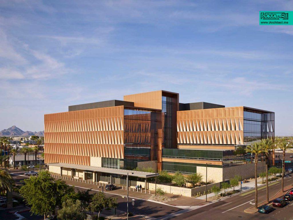 دانشگاه مرکز سرطان آریزونا