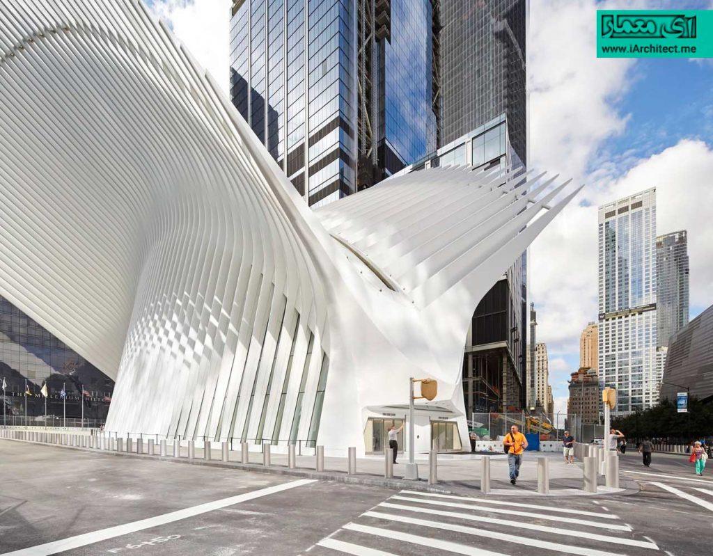 ساختمان مرکز حمل و نقل تجارت جهانی