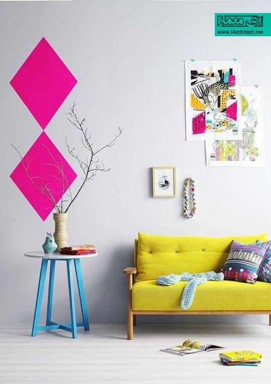 انتخاب رنگ در دکوراسیون داخلی
