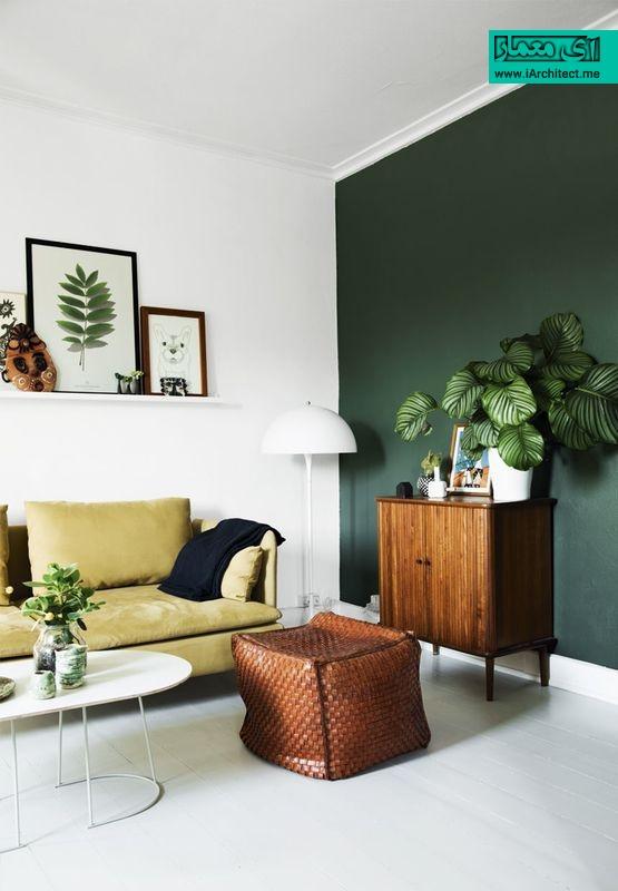 رنگ های هماهنگ با رنگ سبز