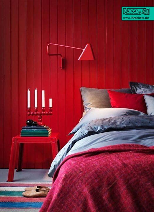رنگ قرمز در اتاق خواب