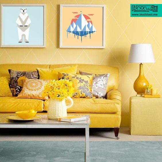 کاربردهای رنگ زرد در دکوراسیون