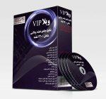 مجموعه نقشه های ویلایی VIP